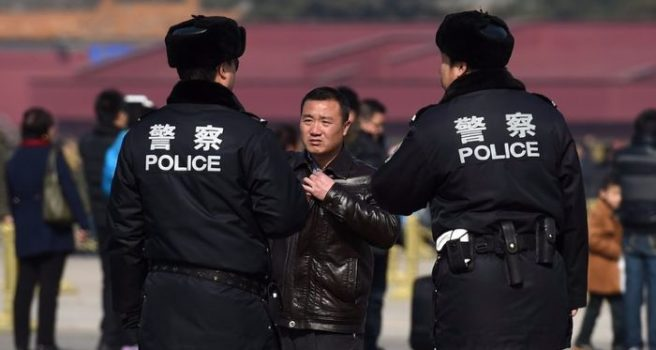 China kindergarten blast suspect 'had neurological disorder'